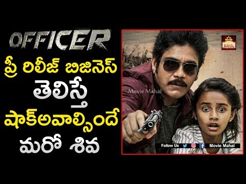 Officer Movie Pre Release Business | Nagarjuna | RGV | Movie Mahal | Tollywood Updates