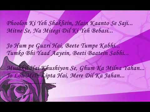 Dard e Tanhai (with LYRICS) by ROHANSHARMA111