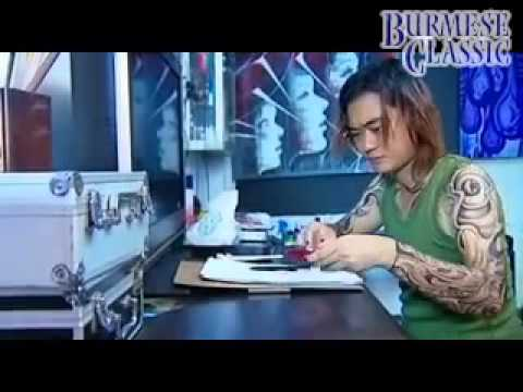 Naw Naw- ( မွားတယ္) video
