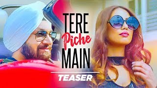 TERE PICCHE MAIN song Teaser | Amitoz, Enzo | New Punjabi song 2019