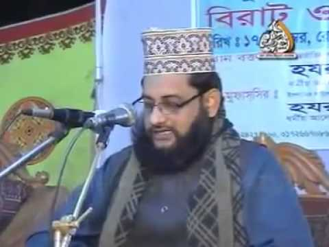 Bangla Waz 2013 By Maulana Jahirul Islam Al Jabery video