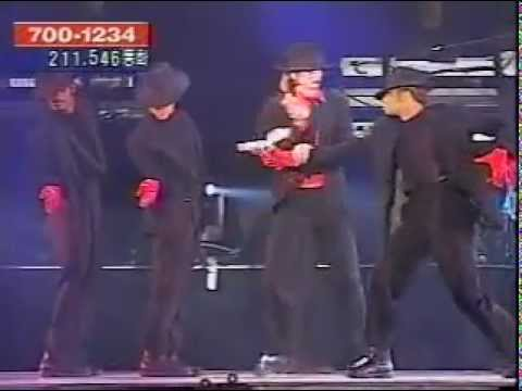 Michael Jackson Dangerous Live Korea 1999 video