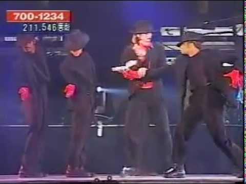 michael jackson dangerous live korea 1999