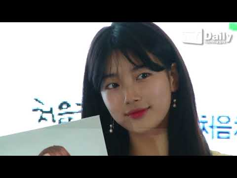[TD영상] 수지(Suzy) '봄을 부르는 화사한 꽃미모'