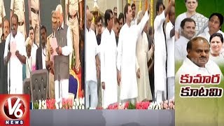 Special Report On Opposition's Unity at Kumaraswamy's Swearing Ceremony
