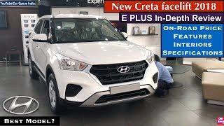 Creta 2018 E Plus Review | New Creta 2018 E Plus Interior,Price | Creta 2018 E Plus Petrol,Diesel