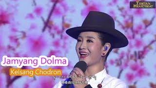 Jamyang Dolma 2018 Kelsang Chodron