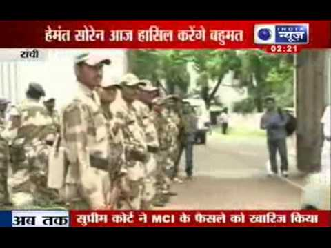 India News: Hemant Soren moves trust vote in Jharkhand