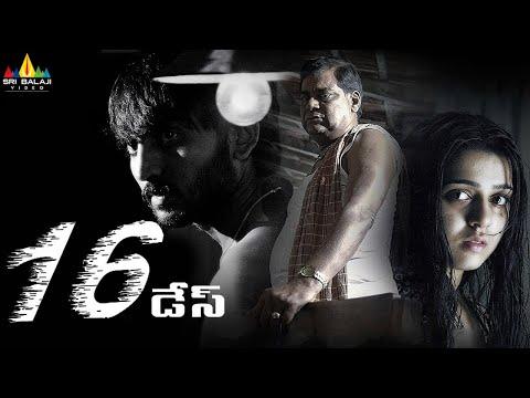 16 Days Telugu Full Movie || Charmi Kaur Aravind