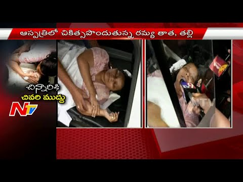 Panjagutta Accident Case : Ramya's Mother Talks About Daughters Hobbies | Latest Updates | NTV