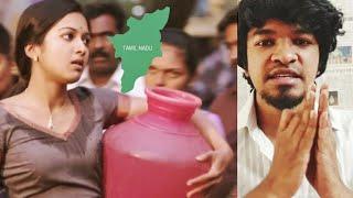 Why No Water in Chennai 💦 ?! | Tamil | Madan Gowri | MG | Zero Day