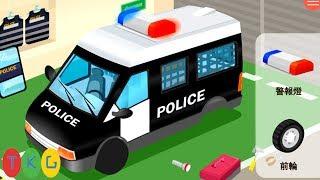 Lắp Ráp Xe Cảnh Sát, Xe Đổ Rác - Police Car, Garbage Truck | TopKidsGames (TKG) 380