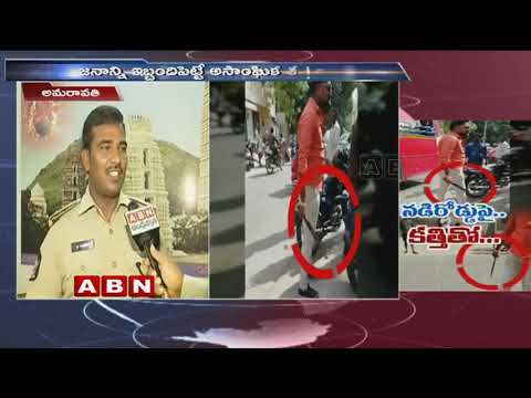 Inspired by movie Janatha Garage | Guntur police takes Pradeep into Custody | ABN Telugu