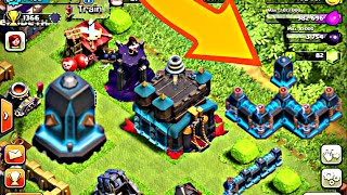 Clash Of Clans NOSTALJİ