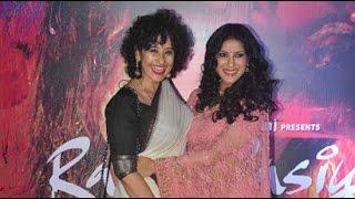 Manisha Koirala At Screening Of Movie Rang Rasiya