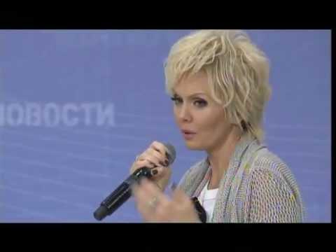 Пресс-конференция Валерии — РИА Новости (фрагмент)