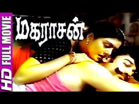 Maharasan | Superhit Tamil Full Movie | kamalahasan | Bhanupriya | Ilaiyaraaja | goundamai