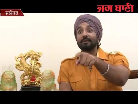 Jassi Jasraj vs Honey Singh Exclusive Interview