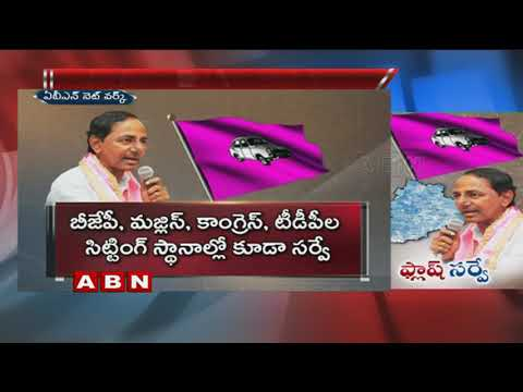 TRS To Conduct Flash Survey To Finalise Candidates | ABN Telugu