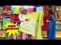 Gulati's Saree Bhandaar - The Kapil Sharma Show