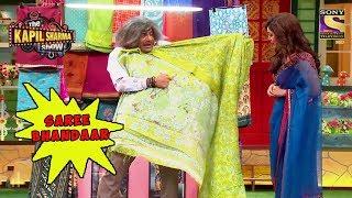 Gulatis Saree Bhandaar  The Kapil Sharma Show