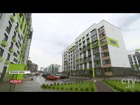 Где в Беларуси строят комфортные для жизни дома? Когда жилая застройка избавится от однообразия?