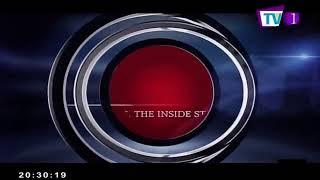 The Inside Story Maayima - 30/01/2020