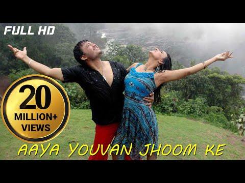 Aaya Yauwan Jhumke I Full Hindi Movie I 2014 Movie I Romantic Movie video
