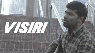 Visiri Cover by Venkat | | Enai Noki Paayum Thota | Dhanush | Gautham Menon