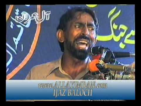 02027 Zakir Ijaz Hussain Baloch Of Chotizareen video