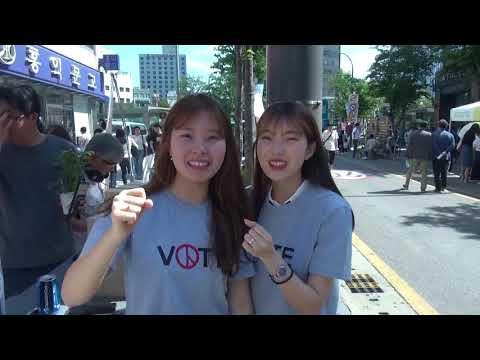 청년선거단 70일간의 목소리(2018 지방선거, 청년의 목소리를 담다)