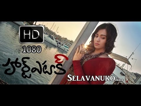 Selavanuko  Full  Video Song- Heart Attack - Nithiin , Adah Sharma ,Puri Jagannadh