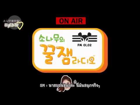 [THAISUB] 150605 SONAMOO - COOL JAM RADIO EP 1