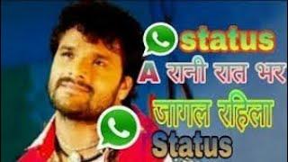 Eho dhani tohare karanwa Balam ji i love you khesh