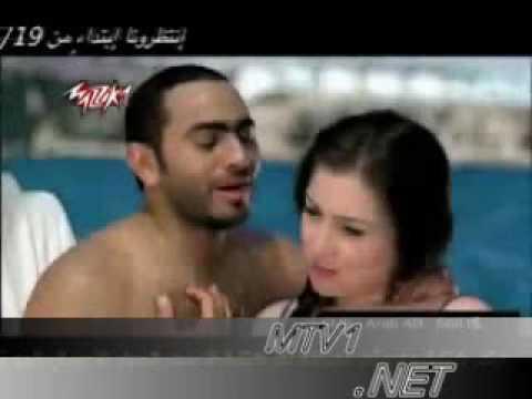 Omar w Salma May Tamer Hosny Omar w Salma 2