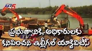 ఇసుక  రీచ్లలో మాఫియా రాజ్యం..! | Amaravathi Sand Mafia Special Report