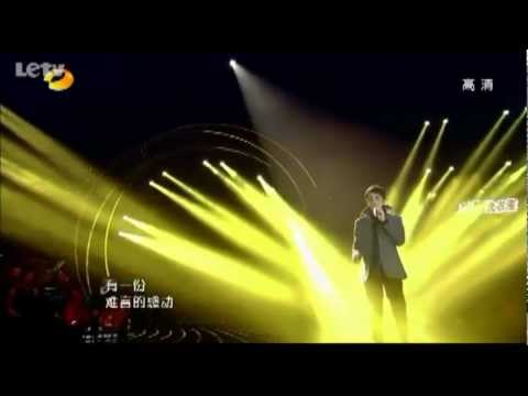 没离开过-林志炫-我是歌手(i Surrender Chinese Version).wmv video