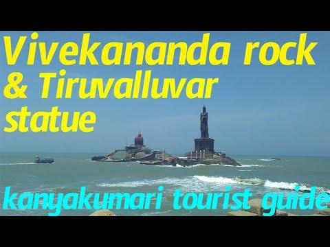 Vivekananda rock memorial&Tiruvalluvar statue in kanyakumari tamil nadu | kanyakumari tourism