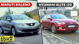 2018 Hyundai Elite i20 vs Maruti Baleno - Which One's Better | ICN Studio