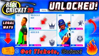 🔥Real Cricket 19 Get Unlimited Tickets & How To Unlock Tournament [Very Easy] Legal Way in Hindi