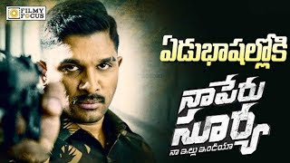 Naa Peru Surya Naa Illu India To Release In Seven Languages | Allu Arjun