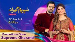 Supreme Gharana | BTS | Eid Special | Sahiba | Jan Rambo | Lifestyle With Sahiba