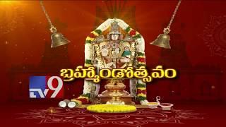 Tirumala Brahmotsavalu - Lord atop on Simha Vahanam