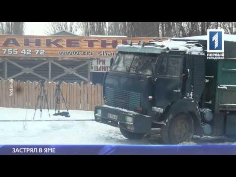 В Одессе дальнобойщик 10 дней жил в холодной кабине фуры, которая застряла в глине