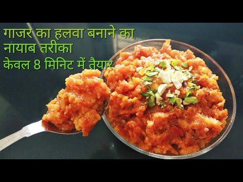 एक बार मलाई से गाजर का हलवा बना कर देखो मावे वाला हलवा भूल जाओगे/Gajar ka halwa