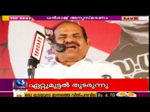 CV Dhanraj Anusmaranam Held In Kannur