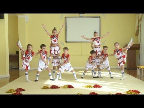 """Полная запись танца """"Sochi Queens"""" в детском саду № 139"""