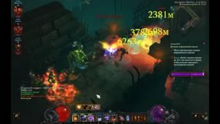 Diablo 3: первое место в рейтинге, три игрока [2.4.1]