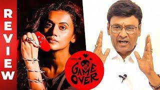 Spoiler : Game Over Review by Bhagyaraj | Galatta Review | Taapsee Pannu | Ashwin Saravanan