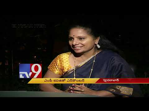 TRS MP Kavitha in Encounter with Murali Krishna  - TV9